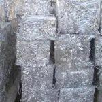 aluminum-scrap-250x250